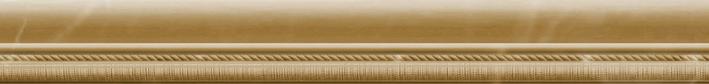 listwa dekoracyjna beżowa Aparici Site Beige Mold 3x25,1