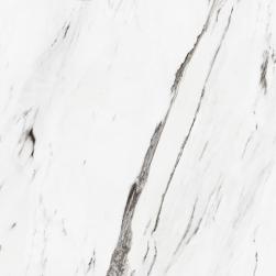 peronda płytka biały marmur 90x90 płytka do łazienki kuchni salonu płytka do łazienki