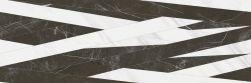 dekor biało czarny 40x120 Decor Arkit Baldocer