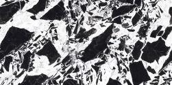 Supreme 60x120 płytki imitujące marmur