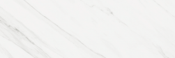 biały marmur 40x120 Tasos Baldocer