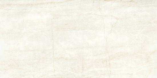 płytki wielkoformatowe ścienne 60x120 beżowe Sweet Marfil geotiles