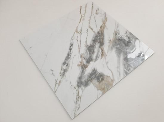 Płytki podłogowe 75x75 imitujące kamień marmur