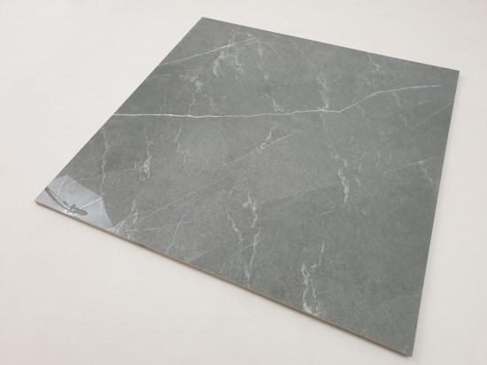 Geotiles Pulpis Gris 75x75 szare płytki w połysku