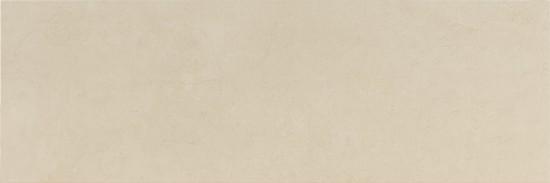 Argenta płytki na ściane  kremowy marmur 40x120