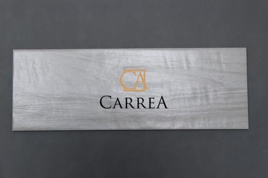 płytki imitujące drewno Akua Savia 17,5x50 baldcoer